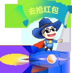 湖南网络公司